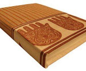 Hand of fatima print diary --0