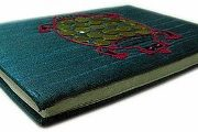 Indha Craft Turtle Embroidered A6 Diary Hand Sewn-561