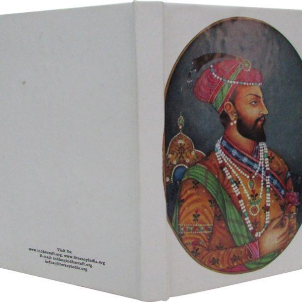 Indha Handmade Recycled paper Shah janha print diary-352