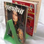 Magazine holder triangle-0