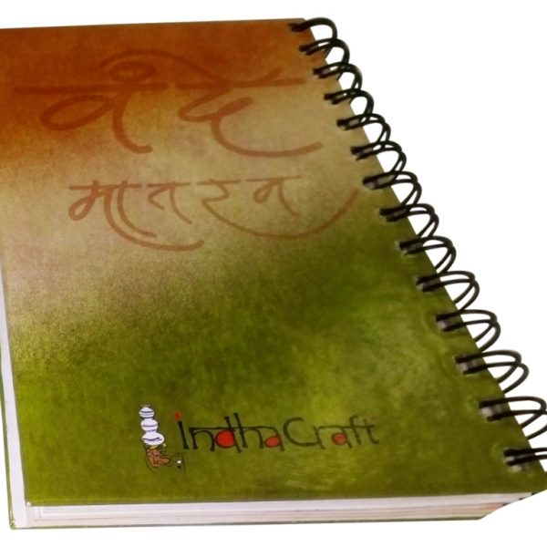 Indha Craft National Song Print Design Spiral Bound Recycle Paper Diary-0